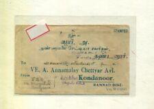 Burma 1940 1a on 2a6p GVI cover to India used
