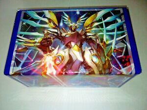 Cardfight!! Vanguard - V-SS06 Sanctuary Guard Dragon Storage Box