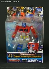 LC-01 Convoy Transformers Legend Commander Collection Optimus Prime Takara Tomy