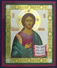 Christ The Teacher Russian Icon Wood Gold Foil Jesus 3""