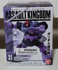 BANDAI MOBILE SUIT GUNDAM ASSAULT KINGDOM FIGURINE! NEW MS-09R RICK-DOM NO 31!