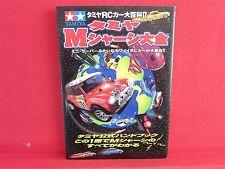 Tamiya M Chassis Perfect Book Like Mini Cooper Tamiya RC Car Japanese Book