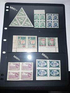 Latvia Lettland rare error stamps block lot some MNH