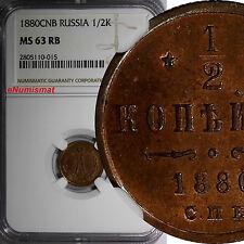 Russia Alexander II Copper 1880 СПБ 1/2 Kopek NGC MS63 RB RED! Bitkin-552,Y# 8.2