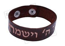 Jewish Leather Bracelet Sacred Prayer Kabbalah Wristband Cuff Bangle holy Gift