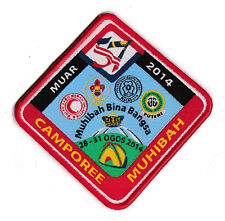 2014 MALAYSIA SCOUT, GIRL GUIDES, RED CROSS MUHIBAH CAMPOREE OFFICIAL PATCH