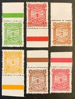 New Zealand. Life Insurance New Colours. SG L24+. 1913. With Tabs. MNH. #AF101