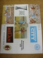 06/12/1978 Manchester City v AC Milan [UEFA Cup] [Token Not Printed: Blank]. Ite