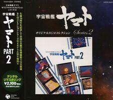Various Artists - Uchusenkan Yamato PT. 2 (Original Soundtrack) [New CD] Japan -