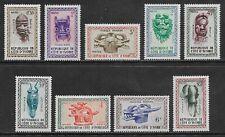 IVORY COAST 1960 Masks set SG 187-195 MH/* (CV £17)