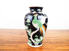 Vintage Signed Ching 19th 20th Chinese Vase Enamel Pottery Black Ceramic Pot