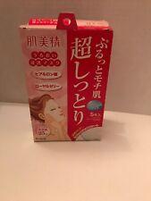 Kracie Hadabisei Facial Mask Super Moist Collagen (5sheets), Made in Japan