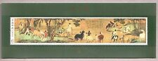 China 2014-4 Scroll of Bathing Horses Painting S/S 浴馬圖