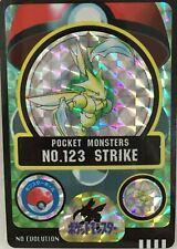 Pokemon Card Japanese Scyther Strike No. 123 Holo Foil Bandai Sealdass NM