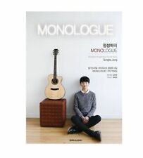 Sungha Jung Vol.4 Monologue Song Book Guitar Fingerstyle Official Tablature_V