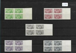 SMT, Monaco,1951, visiting card stamps set of five, in block of 4 imperf, MNH