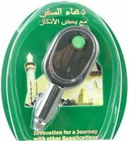 Car Travel Prayer Dua Digital Cigarette Lighter Adaptor Islam Azan Clock ELECT