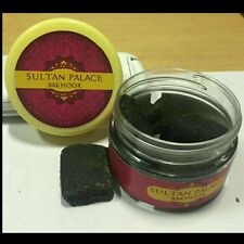 SULTAN PALACE BAKHOOR Resin INCENSE 40grms ** FREE SHIPPING WORLDWIDE**