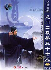 Longmen TaiChi The Thirty seven Form of Longmen style Taiji Quan by Li Fajun DVD