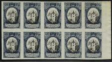 Liechtenstein stamps 1921 MI 57 Imperforated PROOF Bloc of 10 UNG(as issued) VF