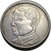 elf China Republic  Kwangtung Province 20 Cents Yr 18 1929 Sun Yat Sen