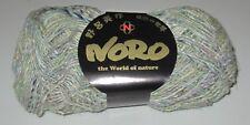 100g ball Noro Silk Garden Sock Solo lambs wool silk knitting yarn #1 Natural