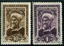 Russia. Scott 857-858. Michel 827-828. MNHOG.