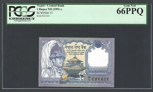Nepal One Rupees ND(1991) P37 Uncirculated Grade 66