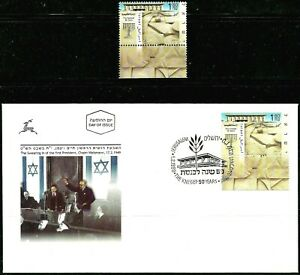ISRAEL 1999 Stamp + FDC THE KNESSET 50TH ANNIVERSARY MNH XF