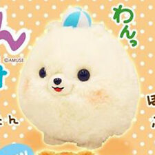 Pometan 10'' White with Ball Pomeranian Dog Amuse Prize Plush