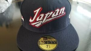 New Era Baseball Cap Japan New w/tags 59Fifty authentic genuine