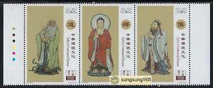 China Macau 2017 Traditional Chinese Culture Buddha stamps 中華傳統文化