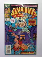 GUARDIANS of the GALAXY no. 39 (1990's series) VF/NM Holofoil embossed cover