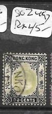 HONG KONG TREATY PORT (P0402B) HANKOW KE 30C SG Z497      CDS VFU