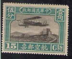 ROC. C1. 15c. 1st Beijing Print Air-Mail Stamp. Unused. NG. 1921