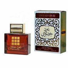 OUD KHUSUSI 100ML ARABIAN NICE FRAGRANCE SANDHAL TREE AND LEATHER PERFUE SPRAY