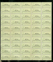 Germany Revenue Stamp Sheet Early NH