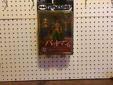 DC Batman Yamato Robin Batman 2004 Wave 1 figure