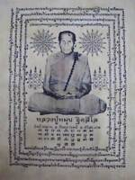 Pha Yant Talisman Cloth LP Mhun Wat Banjan Lucky Yantra Thai Buddha Amulet