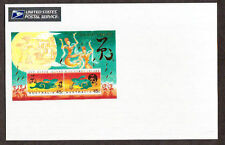 Stamps.Australia.1999 Christmas Island Year of the Rabbit/Hare Mint Mini Sheet.