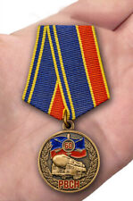 Medal Armed forces AWARD ORDER MEDALS CROSS BADGE PINS ..