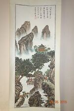 Traditional Chinese Landscape Scroll Painting: Summer Scenery