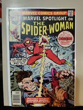 Marvel Spotlight #32 1st Appearance of Spider-Woman VG range. See pics