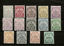 TRANSVAAL (943) 1885 SG175-187s BASIC SET OF 14 TO £5.00 MONSTER VERY FINE MM