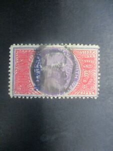 Australian Stamps: New South Wales - USED - Excellent Item, Must Have! (V29917)