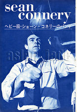 1966, Sean Connery  Japan Vintage Clippings 3sc7