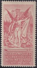 F-EX18059 GREECE 1906 OLYMPIC GAMES CINDERELLA.