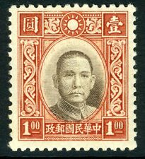 China 1938 Republic $1.00 Chung Hwa Die I (Chan 366) Scott 347 Mint  J707