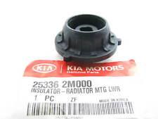 New Genuine Radiator Lower Mounting Insulator OEM For Kia 253362M000