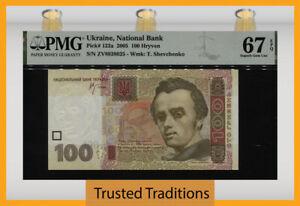 TT PK 122a 2005 UKRAINE NATIONAL BANK 100 HRYVEN PMG 67 EPQ SUPERB GEM UNC!